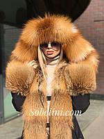 Парка с мехом Gold fox, по спинке-испанский кроль
