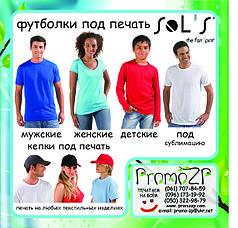 Футболки под печать, печать на футболках