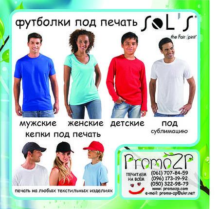 Футболки под печать, печать на футболках, фото 2