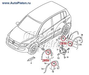 Клипса крепления порога,молдинга на Volkswagen, фото 2