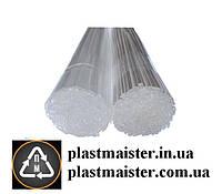 РС - 0,5кг.- ПРОЗРАЧНЫЙ ПОЛИКАРБОНАТ прутки для сварки (пайки) пластика
