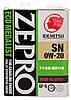 Синтетическое моторное масло Idemitsu Zepro Eco Medalist 0W20 4L