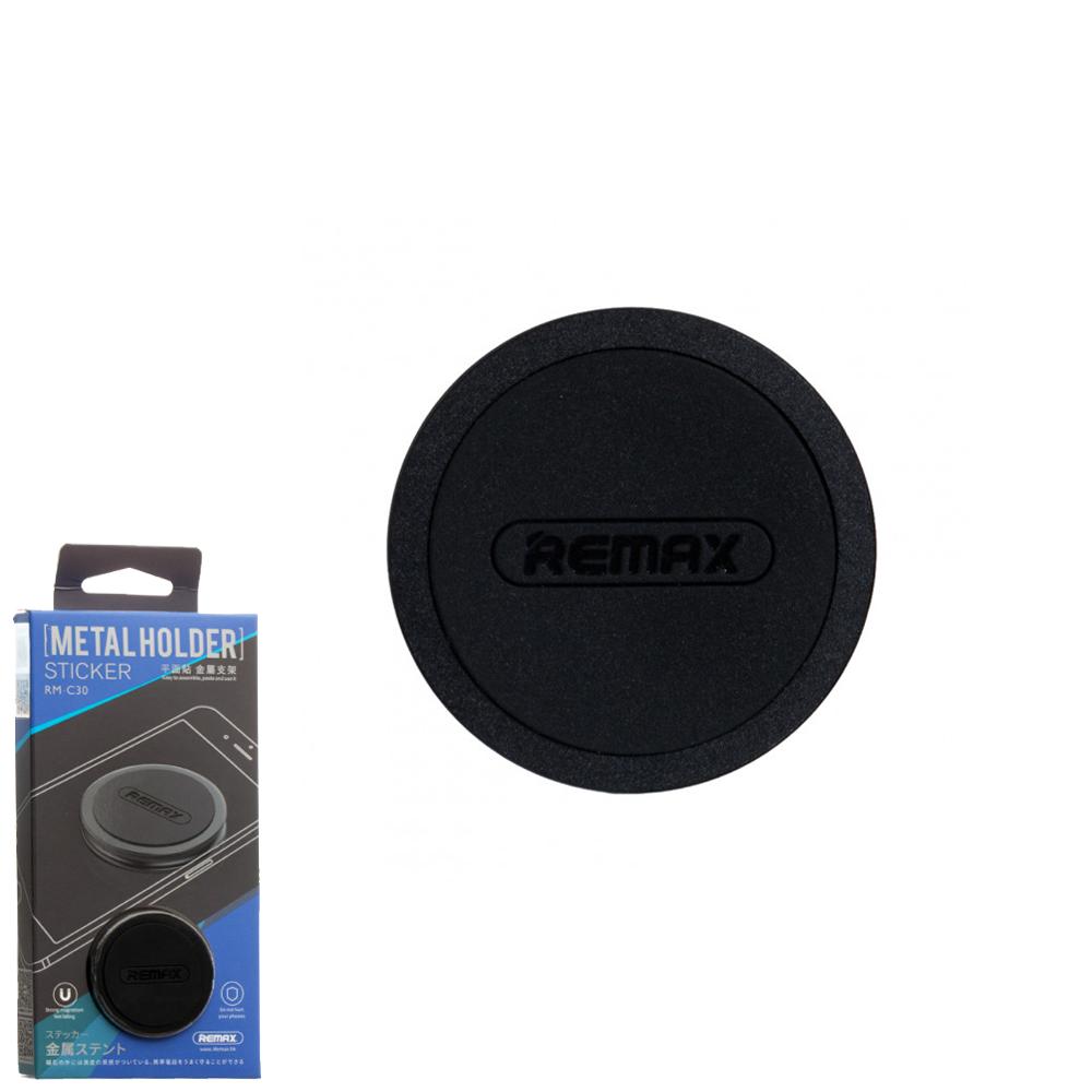 Автомобильный магнитный держатель Remax RM-C30 Black