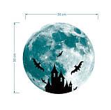 """Люминесцентная наклейка для Хэллоуина """"Луна"""" - диаметр 30см, (набирает свет и светится в темноте), фото 3"""
