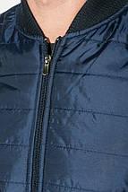 Куртка мужская демисезон 491F003 (Сине-бордовый), фото 3