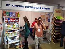 Строительная выставка г. Львов 2018