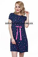Жіноча сорочка ELLEN Рожеві Зірки на синьому 214 001 2971f8da88e9d