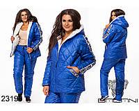 Теплый синтипоновый костюм - 23195