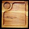 Деревянная доска для подачи блюд 25х25