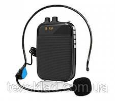 Компактний підсилювач мови M703 (TF Card/FM/Акумулятор)