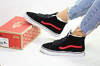 Женские зимние кеды Vans Old Skool черные с красным ( Реплика ААА+) 1d4a1cb672e