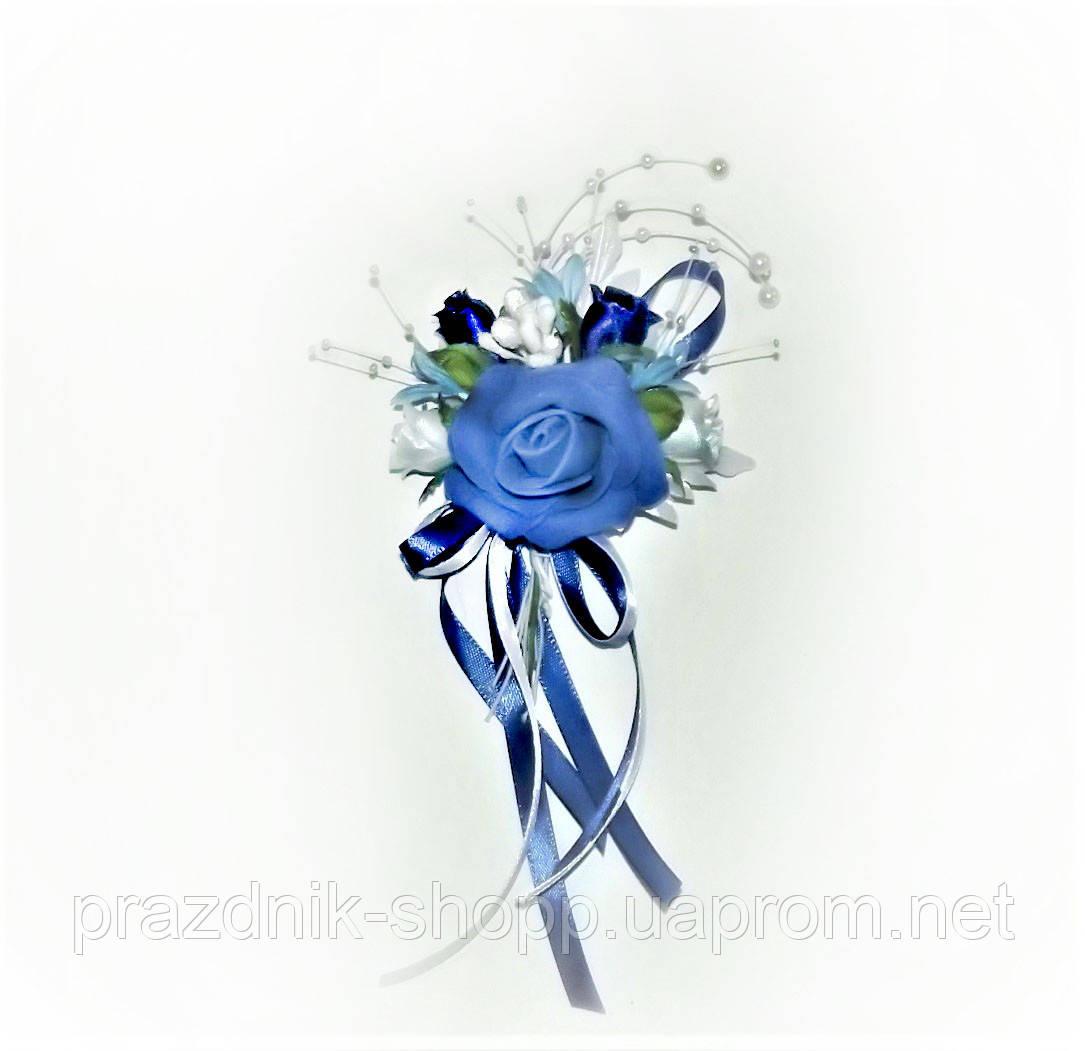 Бутоньерка  свадебная.Синяя.