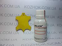 Краска для кожи Felice цв.Желтый (25 мл)