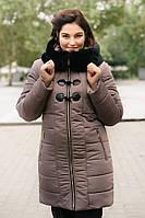 Зимнее пальто размер 54 54
