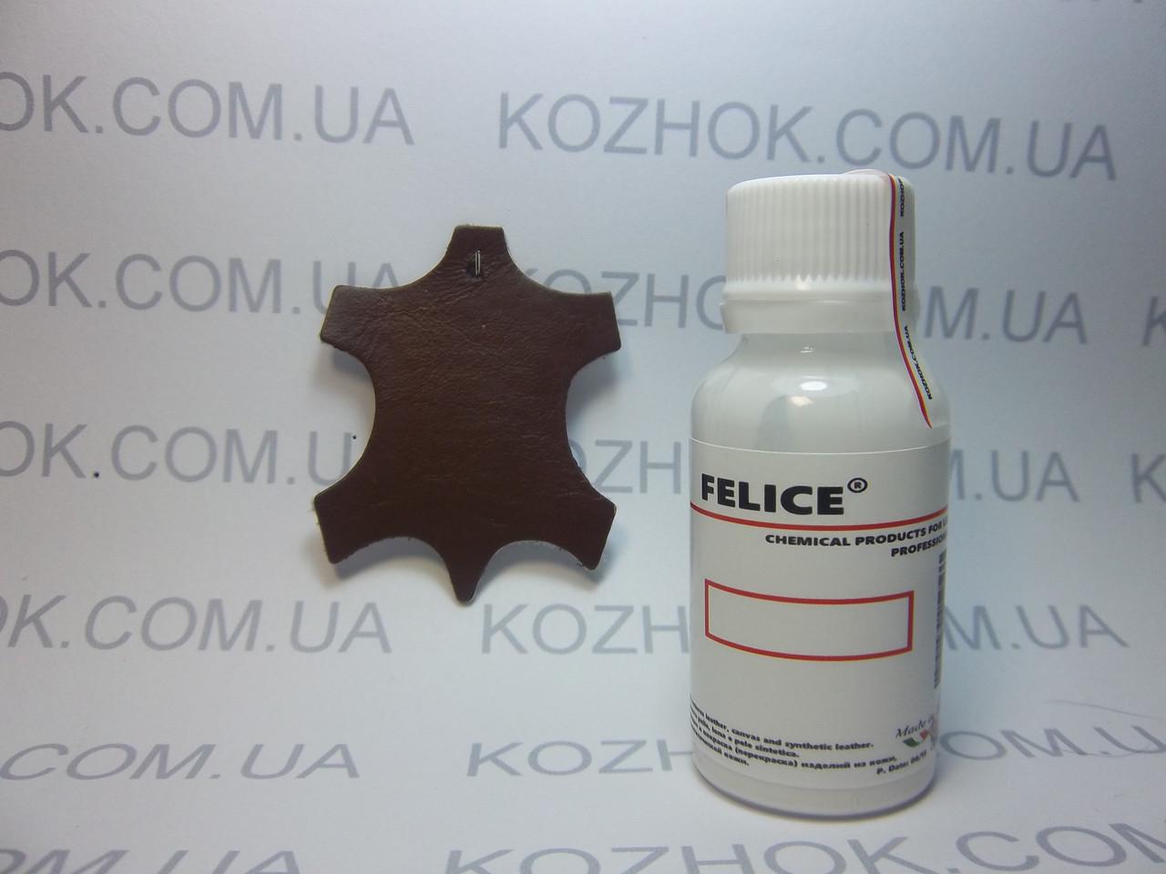 Краска для кожи Felice цв.Коричневый (25 мл)Для обуви,гладкой кожи, кожгалантереи, кожаной мебели, кожаного са