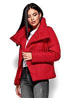 Скидки на Мужские куртки зимние в категории куртки женские в Украине ... 34b14fc0837ba