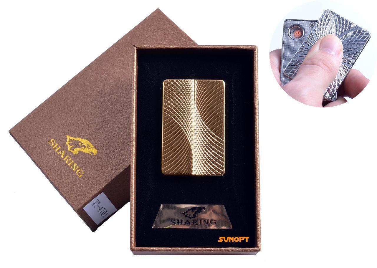 Зажигалка подарочная SHARING (спираль накаливания, USB) №4701-3
