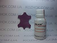 Краска для кожи Felice цв.КраснаяСирень (25 мл)Для обуви,гладкой кожи, кожгалантереи, кожаной мебели, кожаного