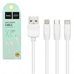 Интерфейсный кабель USB (3 в 1) 1m Hoco X1 (microUSB-iPhone-Type C)