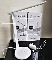 Светодиодная настольная лампа 10 ватт белая с регулируемым цветом  свечения и яркостью