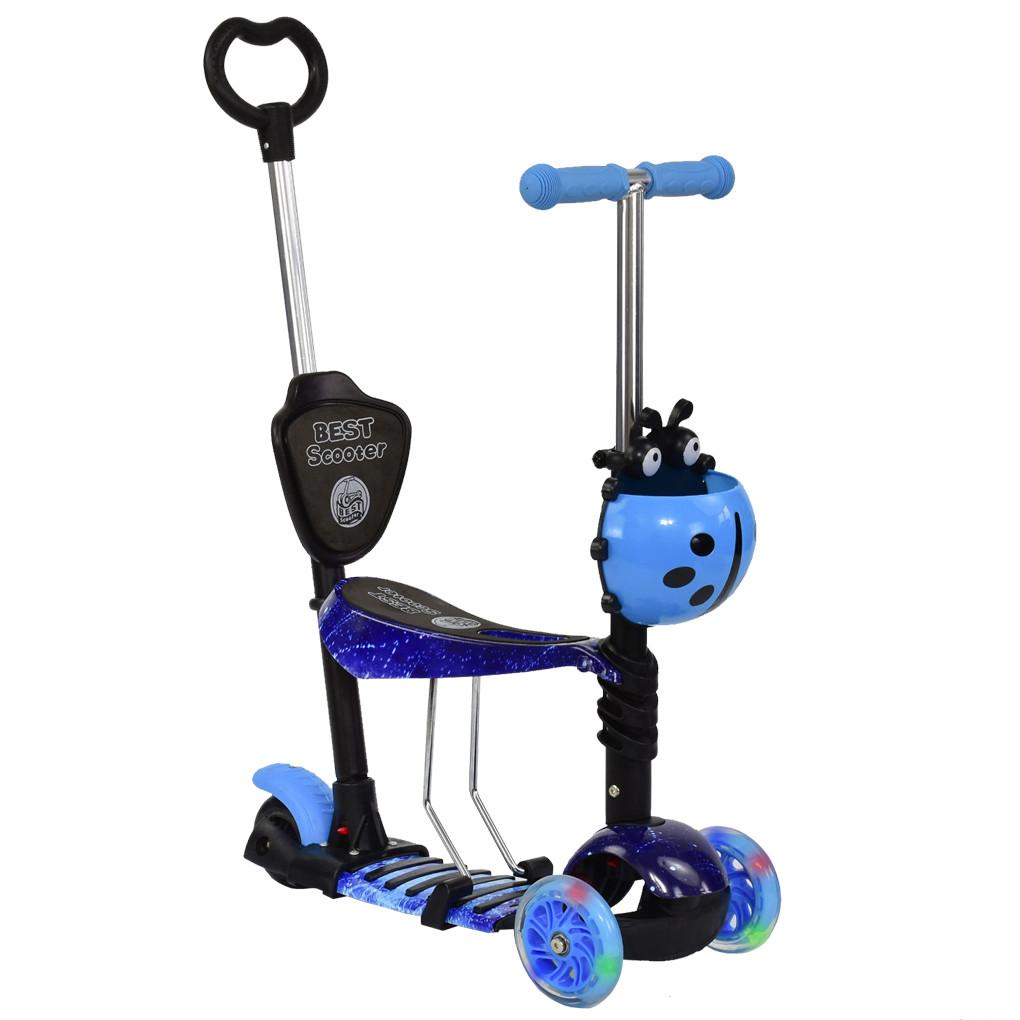 Самокат Best Scooter А 65040 Синий 5в1 Mini 67295
