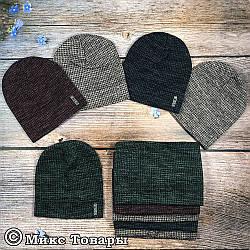 Набор с шапкой и баф для мальчика Размер: 48- 50 см (UA250000)