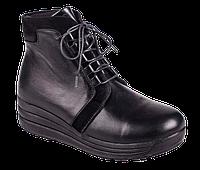 Женские ортопедические  ботинки 17-104 р.36-41