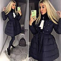 Женский модный пуховик пальто с пышной юбкой ткань плотная плащевка темно-синий, фото 1