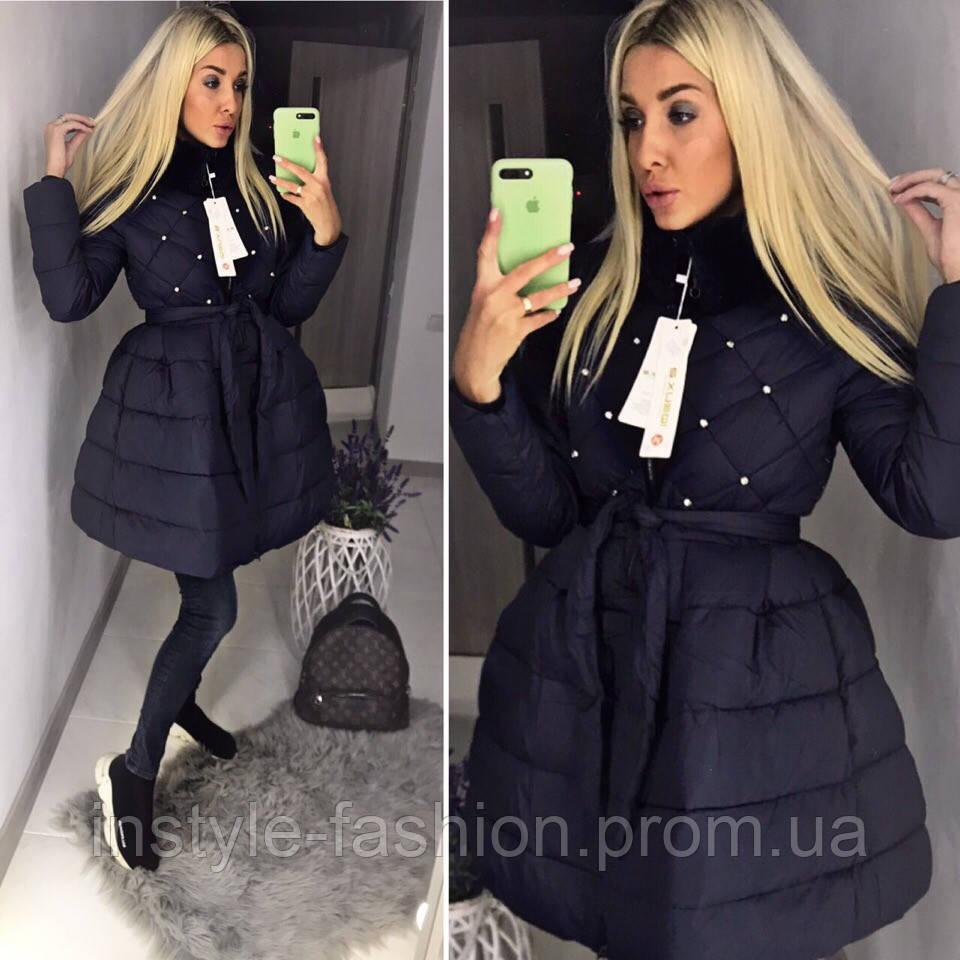 Женский модный пуховик пальто с пышной юбкой ткань плотная плащевка темно-синий