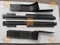 Порог Волга 31029 - 31105 (4шт) порожек, накладка порога (пр-во ГАЗ)