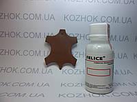 Краска для кожи Felice цв.Светло Коричневый (25 мл)Для обуви,гладкой кожи, кожгалантереи, кожаной мебели, кожа, фото 1
