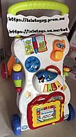 Детский игровой центр музыкальная каталка ходунки Huanger HE0801 пианино, магнитная доска для рисования