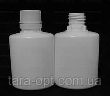 Флакон белый 30 мл, (Цена от 1,80 грн)*
