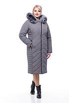Длинное стеганное пальто с песцом большие размеры с капюшоном размеры 48-60, фото 3