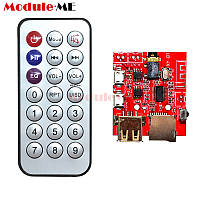Плата MP3 плера, Приёмник Blueetooth, TF/microSD; IR пульт