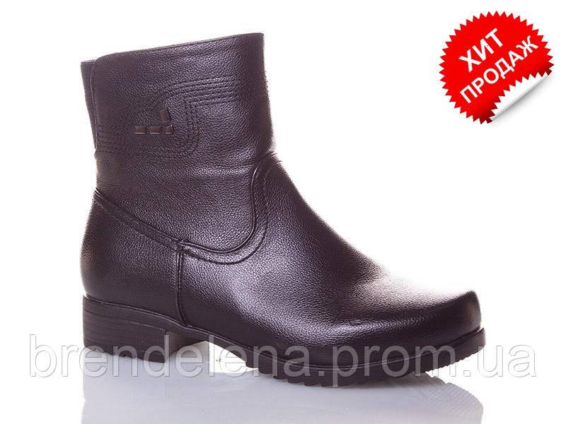 Жіночі демісезонні чоботи (р37-41) 38