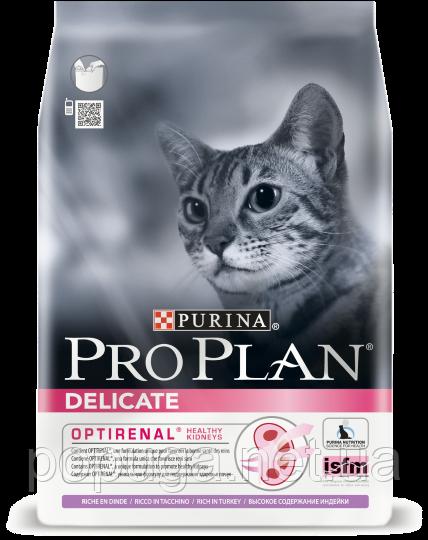 Корм PRO PLAN Delicate для кошек с чувствительным пищеварением, с индейкой, 1,5 кг