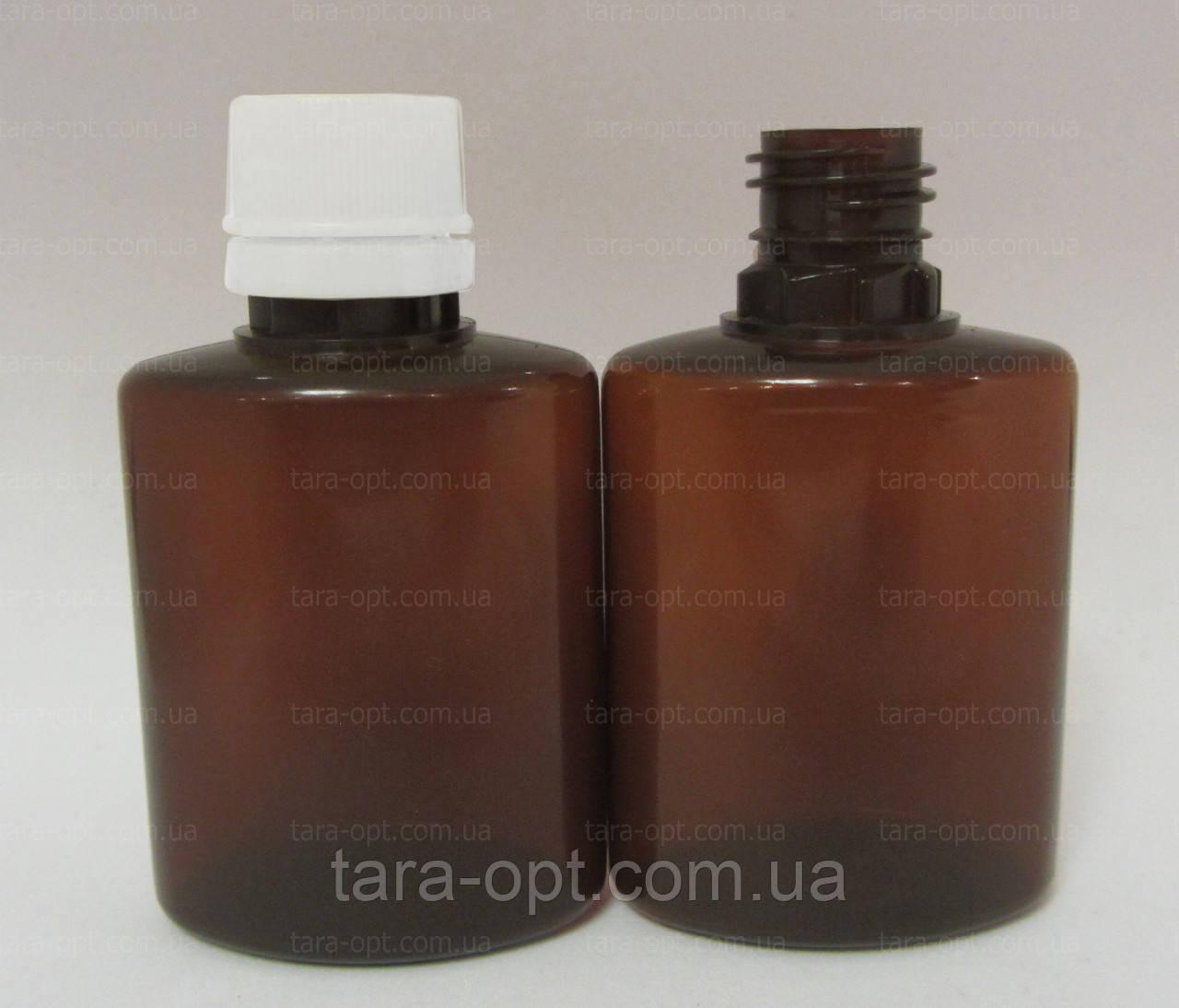 Флакон коричневый 30 мл, (Цена от 1,80 грн)*