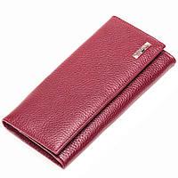 Женский кошелек кожаный бордовый BUTUN 567-004-002