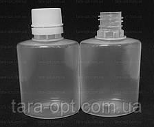 Флакон прозрачный 30 мл, (Цена от 1,80 грн)*