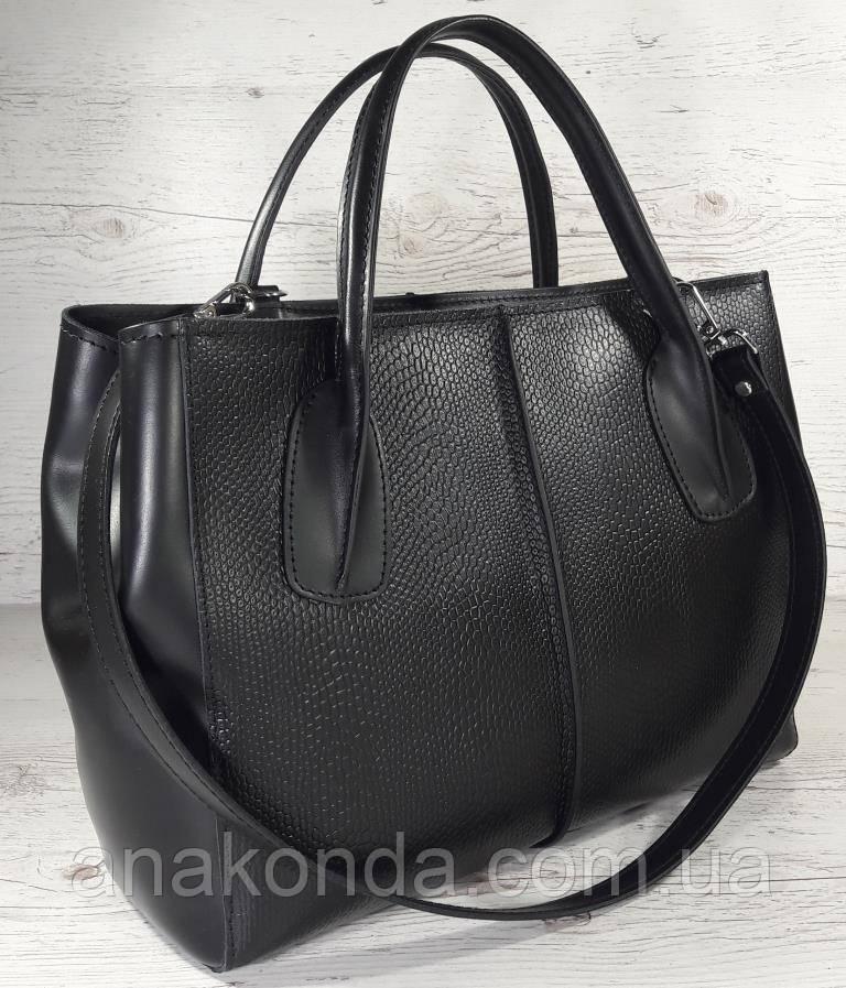 d56483181ce3 51-2 Натуральная кожа, Сумка женская, черный, тиснение - Магазин