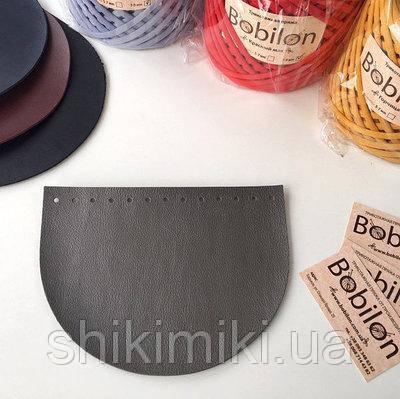 Крышка для сумки полукруглая из эко-кожи, цвет графит
