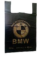 Пакет майка с рисунком,,BMW,,45Х70 (100 штук)