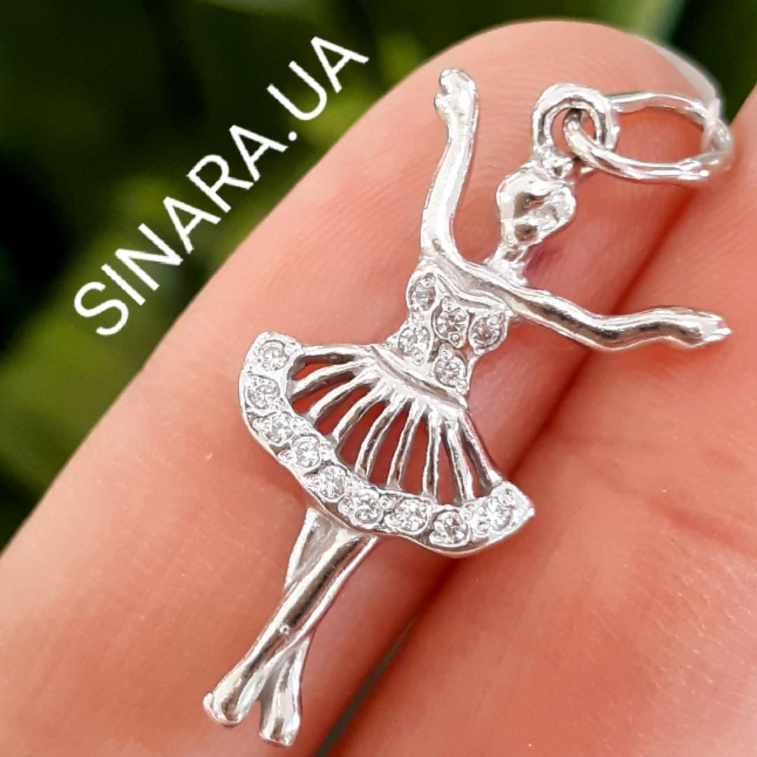 Серебряный кулон Балеринка - Балерина подвеска серебро