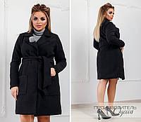 Кашемировое пальто батал Lola
