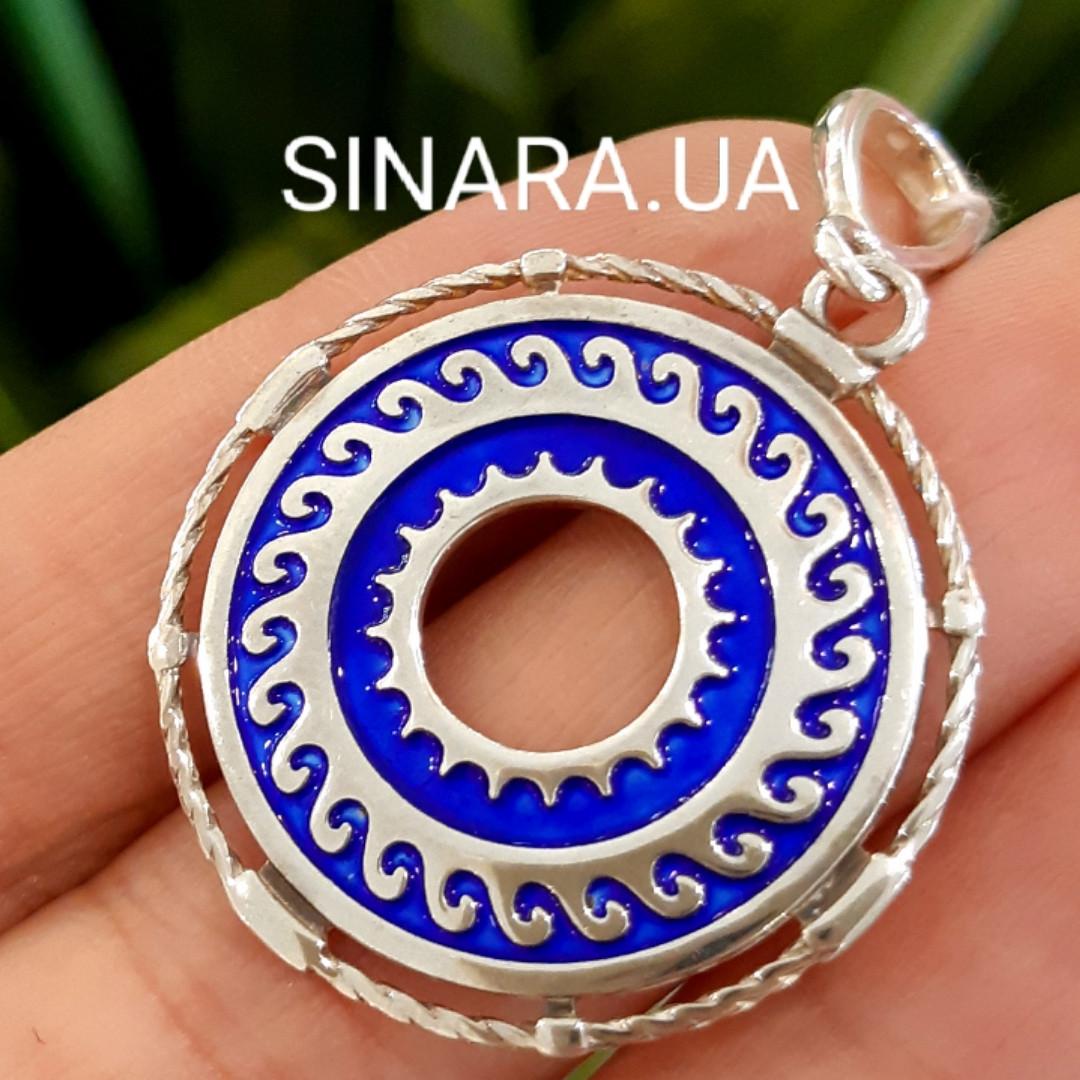 Серебряная подвеска с эмалью Солнце - Кулон Солнце из серебра с синей эмалью
