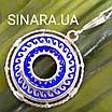 Серебряная подвеска с эмалью Солнце - Кулон Солнце из серебра с синей эмалью, фото 3
