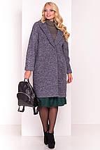 демисезонное пальто больших размеров Modus Арсина Donna 4451, фото 2