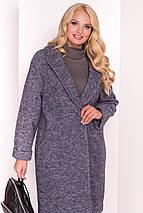 демисезонное пальто больших размеров Modus Арсина Donna 4451, фото 3