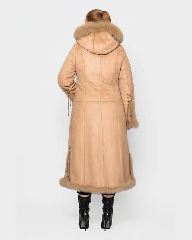 Дублянка жіноча зимова 603, 46-48р., фото 2